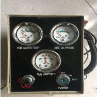 吉林省潍坊华旭4102 4105 6105柴油机仪表盘 潍柴 系列 原厂正品