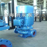 上海消泉 ISG50-100 立式增压管道泵 铸铁材质