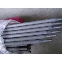 D507耐磨焊条 型号:EDCr-A1-15 阀门 堆焊 焊条