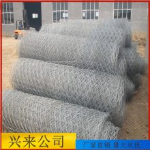河床加固格宾网 格宾网铅丝笼护堤工程 雷诺护垫钢丝尺寸
