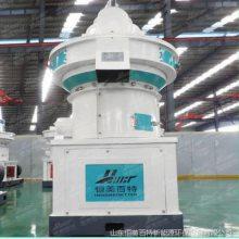 立式环模秸秆煤制粒机,木材造粒机厂家供应