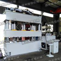 厂家直销600吨四柱液压机 玻璃钢制品成型油压机 热锻成型机