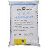 供应JINCO金柯Incomond硫酸镍