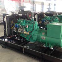 150KW诚欣动力发电机组 带四保护全铜有刷电机全国联保