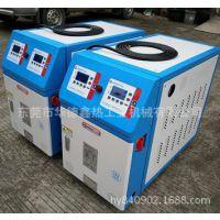 东莞油式模温机  高温油式模温机  9千瓦油式模温机