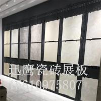 800 600大理石展具 瓷砖方型冲孔板什么规格 贵州市陶瓷样品展示架