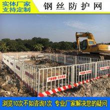 电梯门工地护栏定制 三亚基坑围栏厂家 海南施工栏杆价格