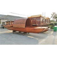 仿古乌篷木船厂家供应景区观光乌篷船 江南水乡仿古木船 景观亮化船