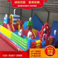 广场新型充气蹦床儿童充气城堡大型充气淘气堡充气大滑梯