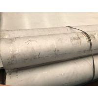 清远304不锈钢无缝钢管DN150*4 不锈钢法兰