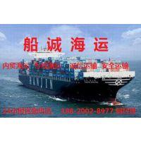 潍坊到海口海运集装箱要多少钱?