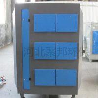 活性炭净化设备A漆雾净化器A工业除尘器环保设备