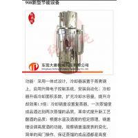 东莞大唐908九代电加热酿酒设备、酿酒生产线