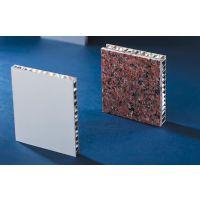 造型复合铝蜂窝板 蜂窝状铝天花材料 蜂窝芯复合板
