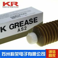 原装进口日本NSK润滑脂 LG2无尘室专用油脂批发 80g/支