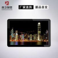 鑫飞智显32寸电容触摸液晶苹果款壁挂网络安卓广告机厂家(可定制)