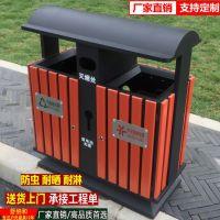 厂家直销特价批发小区户外垃圾桶 欧式别墅垃圾桶 室外钢木垃圾箱