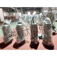 中西 不锈钢排污泵 型号:32wq5-15-0.55库号:M408007