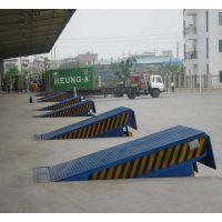 一站式供应仓库装车卸货平台-8吨固定式电动液压登车桥,青岛地区直供