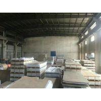 铝板带生产厂家