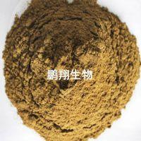 供应饲料级高质量国产鱼粉