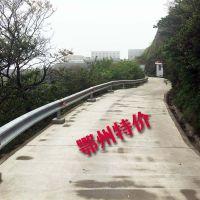 鄂州 乡村喷塑双波波形护栏安装 高速公路防撞波形护栏板厂家