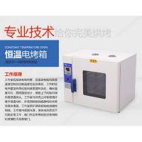 旭朗不锈钢小型家用烤箱低温烘焙机厂家报价