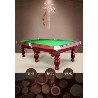 重庆台球桌专卖店 台球桌维修 台球桌安装 免费送货