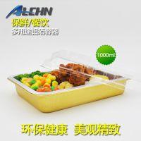 亚虹铝箔餐盒可微波可冷冻可烧烤 高品质多功用食品打包盒 厂家直发薄利多销