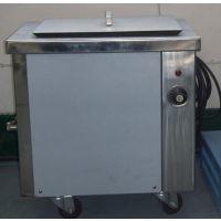 捷净超声波 温州超声波清洗机 供应小型超声波清洗机