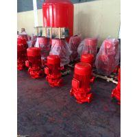 消防水泵选型XBD12/40G-L立式多级消防泵XBD12/30G-L