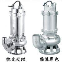 工业废水排污专用QW系列潜水排污泵