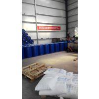 营口250KG价格便宜化工桶包装桶出口