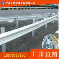 梧州乡村公路波形护栏板 防撞栏 马路护栏厂家供应 广西世腾
