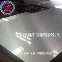 定开南京201不锈钢拉丝板价格 不锈钢板厂家 南京泽夏