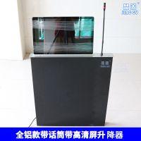 超薄一体式液晶屏升降器防夹手无纸化电脑显示器升降机15.6/17.3/21.5