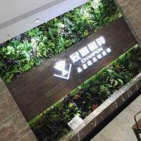 仿真植物墙能用多长时间 绿琴工厂批发 人造塑料米兰抗UV装饰 家装酒店室内外装修抗U假花假叶绢花