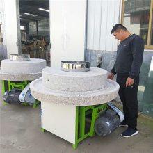 信达供应小型石磨芝麻酱机 大型商用石磨面粉机