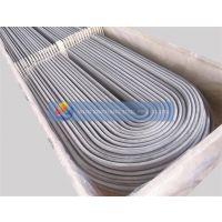 鑫常 300系列 奥氏体 不锈钢热交换管、换热管