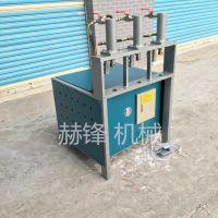 小型液压冲孔冲弧设备护栏打孔机护栏冲孔冲弧机厂家