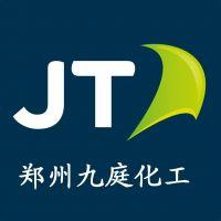 郑州九庭化工产品有限公司