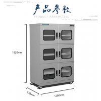 上海电子防潮柜厂家爱酷显微镜防潮箱AK-1400相机胶卷干燥柜