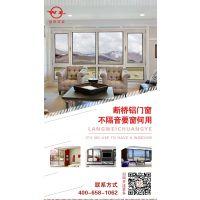 专业系统窗供应-维朗门窗专业系统窗