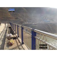 不锈钢复合管护栏厂家生产定制
