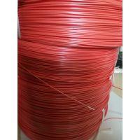 AGR硅橡胶镀银高温 0.3平方 特软电线电缆