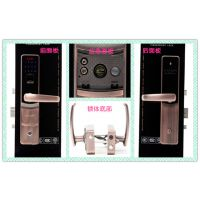 上海众音指纹锁ML301网络锁