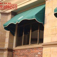 航头门店遮阳蓬定做 浦东航头学校雨棚设计 上海浦东航头餐厅遮阳棚安装