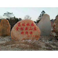 学校文化专用风景石 园林景观石低价出售 风景园林石安 广东景观石奇 大型黄蜡石基地