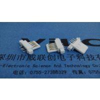 白色 USB沉板贴片胶芯-SMT-SMD-贴片式 黄铜 ROHS