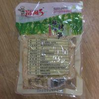 供应 水煮笋300G20包一箱即食复水笋丝